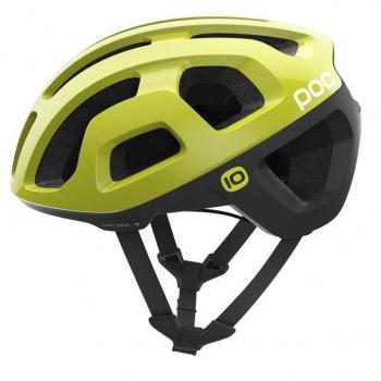 Велошлем POC Octal X Unobtanium Yellow (PC 106501316)